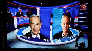 Un écran de télévision affiche les résultats des élections israéliennes