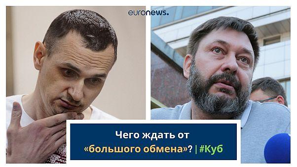 """""""Большой обмен"""" или """"большой обман""""?   #Куб"""
