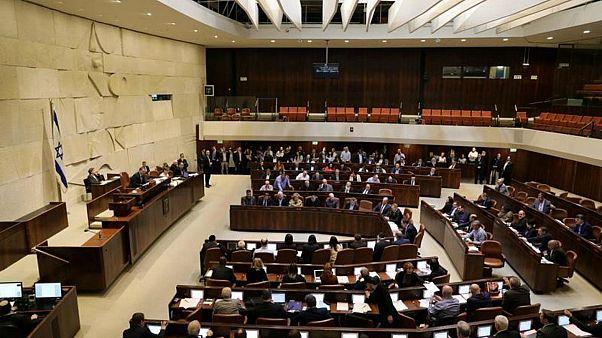 İsrail Parlamentosu (Knesset)
