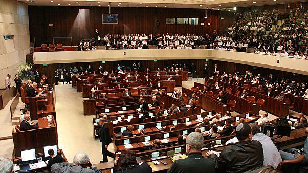 """البرلمان الإسرائيلي ويعرف أيضاً بـ""""الكنيست"""""""