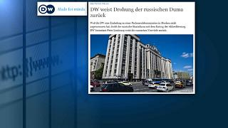 Deutsche Welle лишится аккредитации в России?