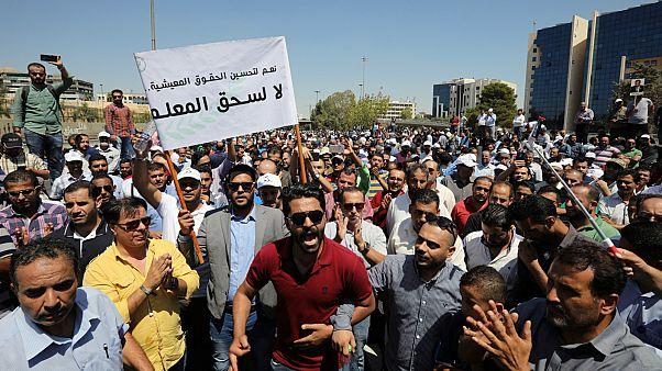 مظاهرة المعلمين في عمان- أرشيف رويترز