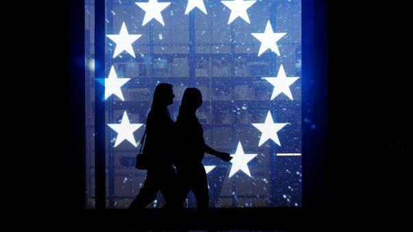 """Еврокомиссия решила защищать """"европейский стиль жизни"""""""