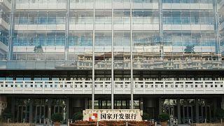 Çin Kalkınma Bankası (China Development Bank) merkez binası. Pekin / Çin