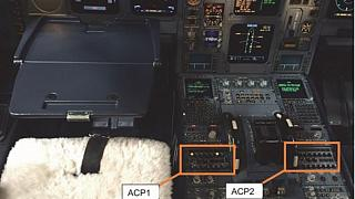 Example of the location of audio control panels that failed after coffee spill