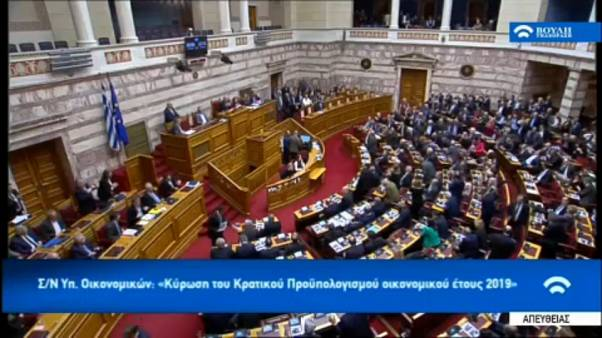 Greek parliament approves 2019 budget, the first since exiting bailouts