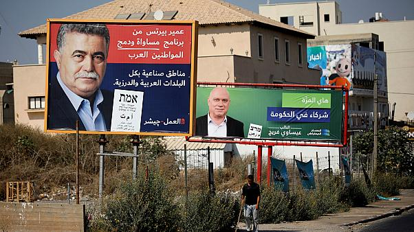 النتائج شبه النهائية للانتخابات الإسرائيلية تؤكد المأزق السياسي وصعوبة تشكيل ائتلاف قوي