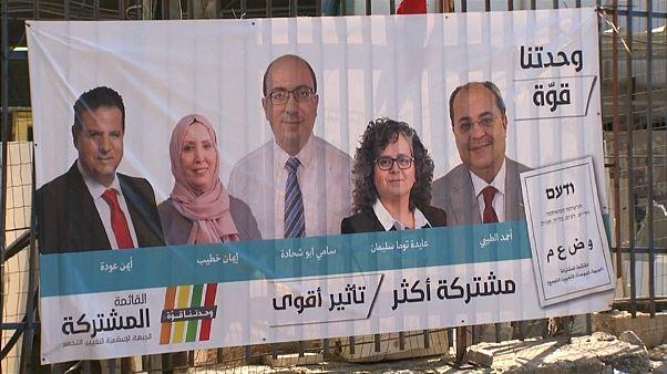بين المقاطعة والمشاركة.. هل ستقف أصوات فلسطينيي الداخل عثرة بطريق نتنياهو؟