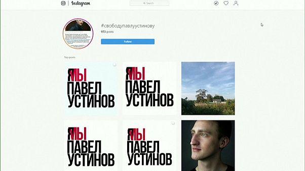 Актеры запустили флешмоб в поддержку Павла Устинова