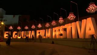انطلاق فعاليات مهرجان الجونة السينمائي في دورته الثالثة