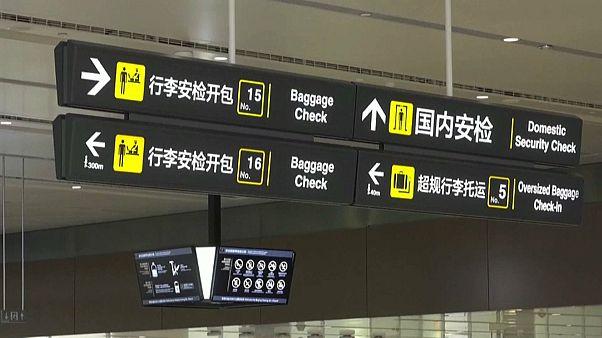 فرودگاه جدید پکن با قابلیت جابهجایی سالانه ۴۵ میلیون مسافر افتتاح شد