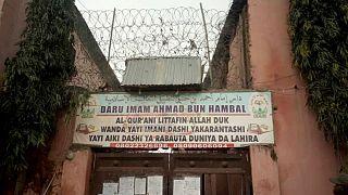 کشف بیش از ۳۰۰ اسیر عمدتاً کودک در مدرسهای اسلامی در نیجریه