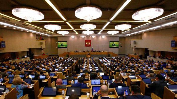 """""""Дойче велле"""" отвергает обвинения Госдумы во вмешательстве в дела РФ"""