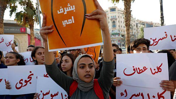 صورة من مظاهرات فلسطين ضد العنف ضد المرأة