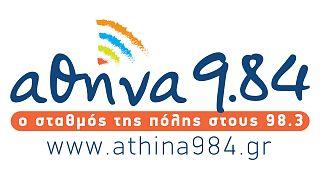 Εισβολή αγνώστων στον «Αθήνα 9,84»