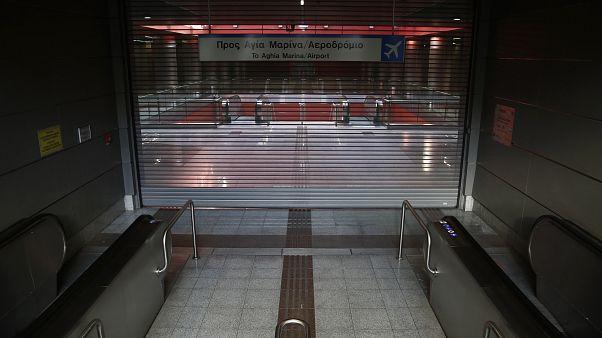 Κλειστός σταθμός μετρό κατά τη διάρκεια απεργίας