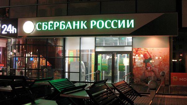 В России, возможно, произошла самая массовая утечка банковских данных