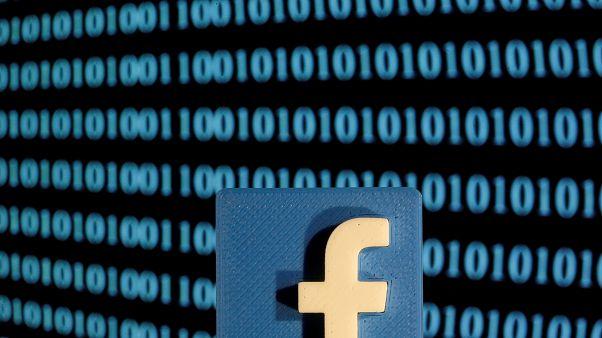 ضربة قاسية.. محكمة العدل الأوروبية تجبر فيسبوك على إزالة المنشورات العدوانية