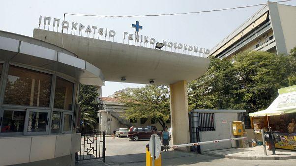 """Θεσσαλονίκη: Κατέρρευσε οροφή στο """"Ιπποκράτειο"""" νοσοκομείο"""