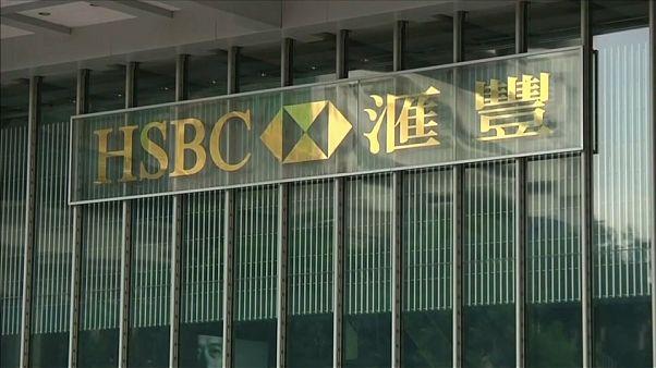 """مجموعة """"اتش اس بي سي"""" المصرفية البريطانية تعتزم إلغاء 10 آلاف وظيفة جديدة"""