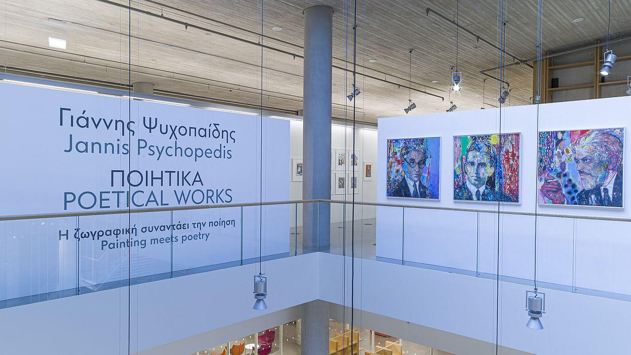Γιάννης Ψυχοπαίδης: Η ζωγραφική συναντά την ποίηση στο ΚΠΙΣΝ