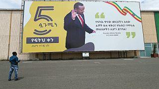 إثيوبيا: كيف جاءت ردة الفعل الرسمية على منح رئيس الحكومة جائزة نوبل للسلام؟
