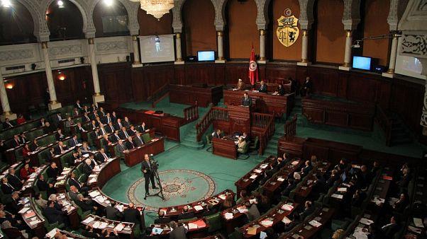 صورة أرشيفية للبرلمان التونسي