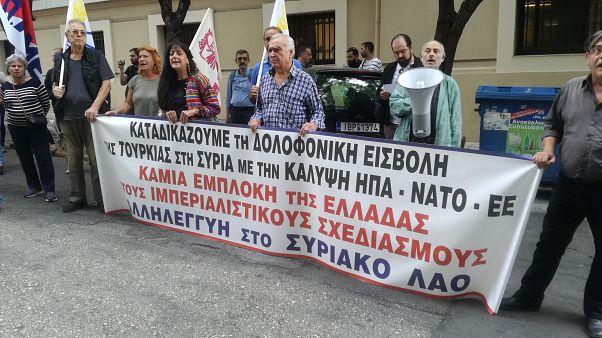 Διαμαρτυρία κατά της τουρκικής επιχείρησης στη Συρία