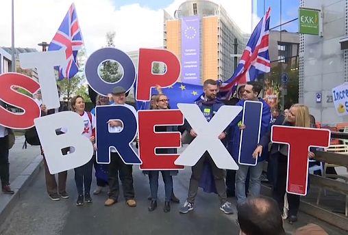Βρυξέλλες: Διαδήλωση κατά του Brexit