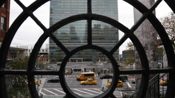 مقر الأمم المتحدة في نيويورك.