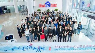China's advertising industry waits to hear the winners of the Effie marketing awards