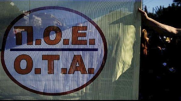 Σε απεργιακό κλοιό: Πορείες ΠΟΕΔΗΝ και ΠΟΕ-ΟΤΑ νωρίς το πρωί στην Αθήνα