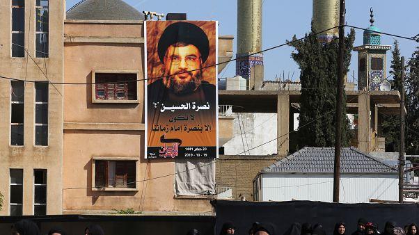 ما هو موقف حزب الله من المظاهرات في لبنان؟