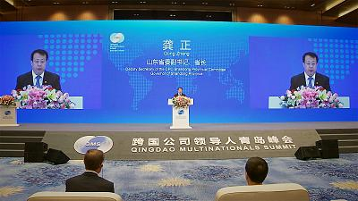 Qingdao's multinational summit attracts more investment for China