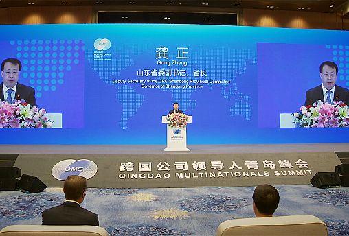 """الصين تستضيف قمة للشركات متعددة الجنسيات """"لدفع عجلة العولمة"""""""