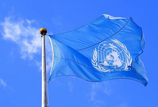 The United Nations flag is seen during the 74th session of the United Nations General Assembly at U.N. headquarters in New York City, New York, U.S