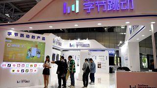 """شركة """"بايت دانس"""" المالكة لتطبيق """"تيك توك"""" في معرض """"ديجيتال شاينا"""" في مدينة فوتشو بمقاطعة فوجيان بالصين في 5 مايو/ أيار 2019"""