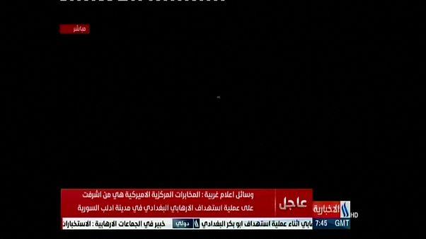 """شاهد: الغارة الجوية التي يعتقد أنها أودت بحياة زعيم تنظيم """"الدولة الإسلامية"""" أبو بكر البغدادي"""