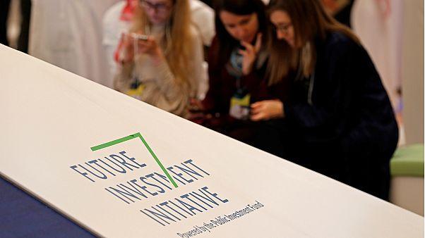 شعار مبادرة الاستثمار في المستقبل- أرشيف رويترز
