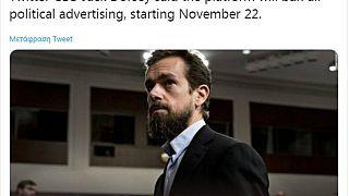La fin des publicités politiques sonnera sur Twitter le 22 novembre