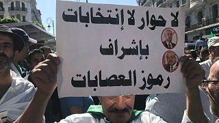 مظاهرات الجزائر- أرشيف رويترز