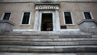 Εξωτερική άποψη του κτηρίου του Συμβουλίου της Επικρατείας