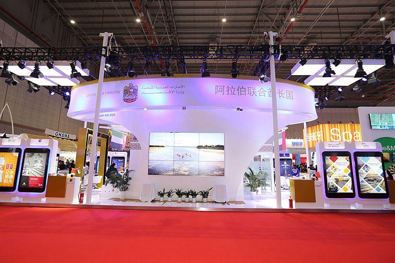 معرض الصين الدولي للاستيراد CIIE
