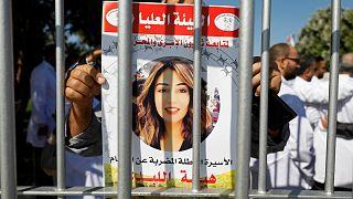 ملصق لهبة اللبدي أثناء مظاهرة في رام الله- الضفة الغربية، أرشيف رويترز