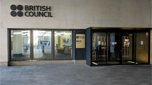 مقر شورای فرهنگی بریتانیا در لندن