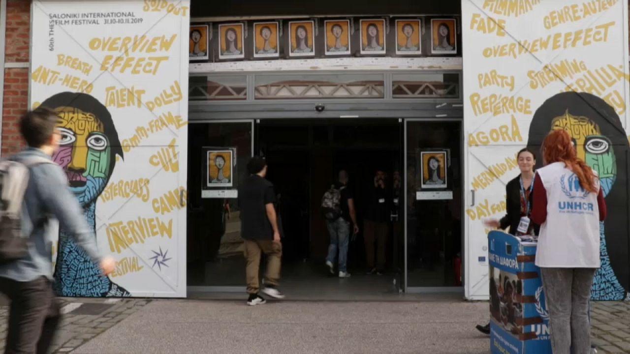 Le Festival du film de Thessalonique célèbre ses 60 ans
