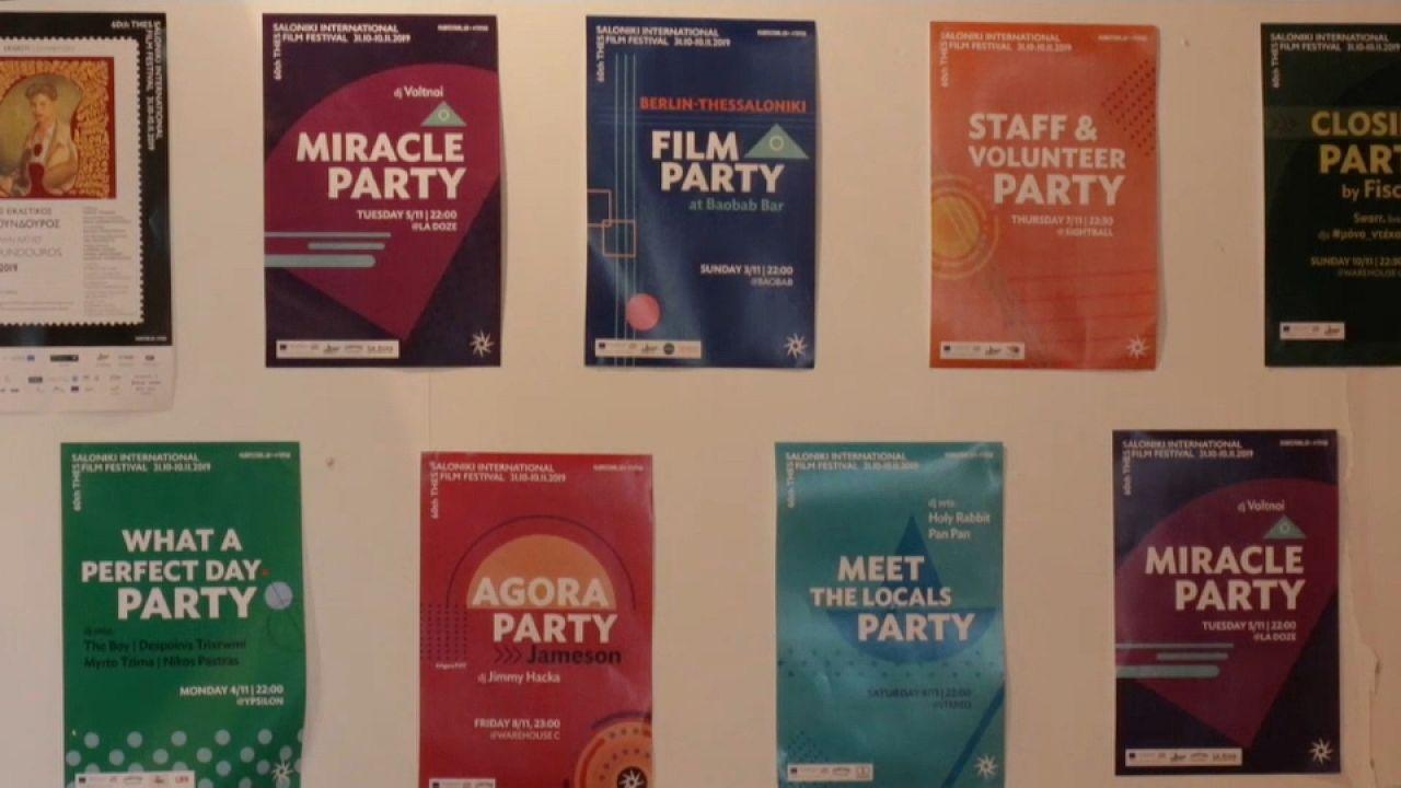 В Салониках проходит международный кинофестиваль