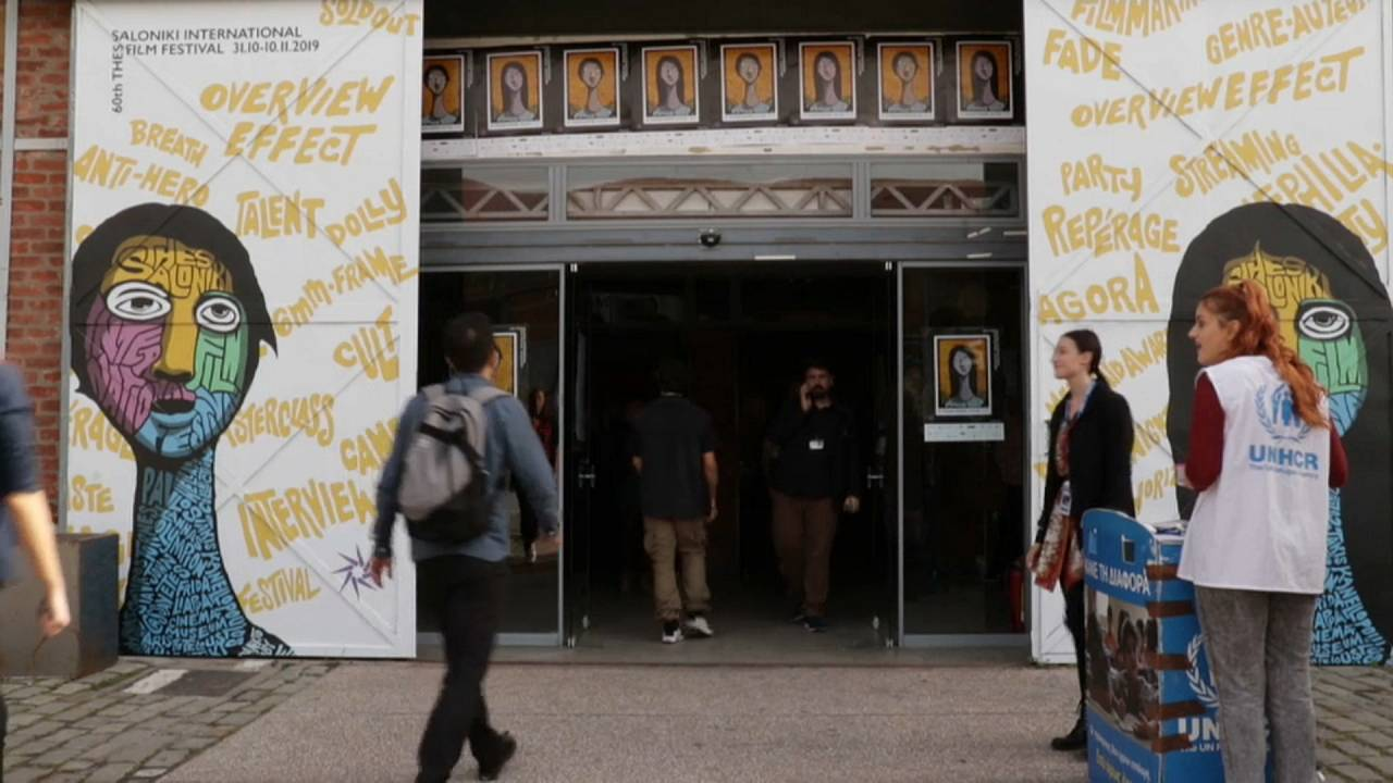 Thessaloniki: Filmfestival wird 60
