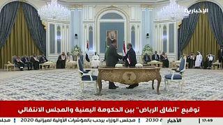 Dialog im Jemen: Präsident und Rebellenchef treffen sich