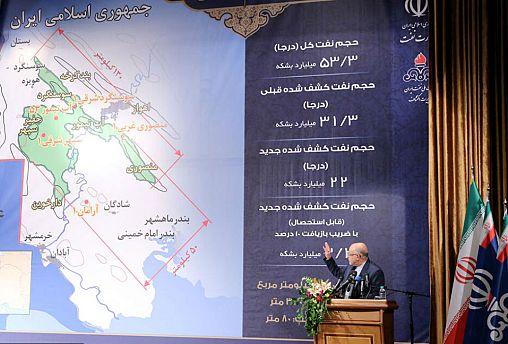 ذخایر نفتی کشف شده توسط ایران چقدر میارزد؟